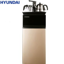 HYUNDAI (韩国现代) 多功能速热立式饮水茶吧机 BL-C温热