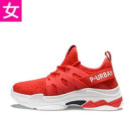伯希和 休闲跑步鞋 男女运动跑步鞋防滑缓震轻便徒步鞋透气登山鞋