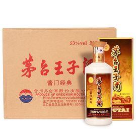 茅台 王子酱门经典 53度500ml*6瓶整箱装酱香型白酒