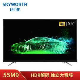 创维 Skyworth 55M9 55英寸人工智能丰富教育资源HDR 4K超高清智能网络液晶电视机(黑色)
