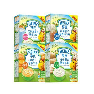 亨氏 HEINZ 全素米粉超值装 混合口味 400克*4盒 组合装(AD钙奶+乳清蛋白+淮山薏米+胡萝卜)【果蔬系列】