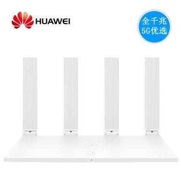 华为 Huawei/新品5G路由WS5200增强版 双频合一家用办公路由器