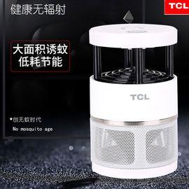 TCL 威武智能灭蚊灯 360度透光设计 物理灭蚊 健康无辐射 TMW-15A