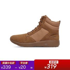斯凯奇  Skechers 男女士轻质绑带高帮运动鞋 拼接保暖马丁靴休闲棉鞋14613/54298奇欢