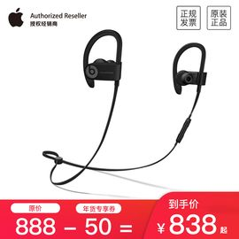 beats powerbeats3 by Dr. Dre Wireless  无线运动蓝牙入耳式耳机