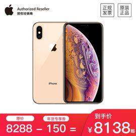 Apple/苹果 【现货/顺丰/当日】Apple/苹果 iPhone XS 移动联通电信4G手机