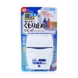LEC 日本进口LEC镜面防雾剂浴室玻璃镜子防雾剂车窗防雾剂除雾剂