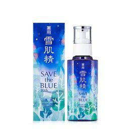 雪肌精 (SEKKISEI)STB限定乳液淡斑 补水保湿温和植物精粹130ml乳液正品保证