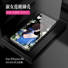 麦阿蜜 苹果XR手机壳iPhone XR保护套个性创意时尚轻薄原创淑女范软边框钢化玻璃壳潮流男女新款