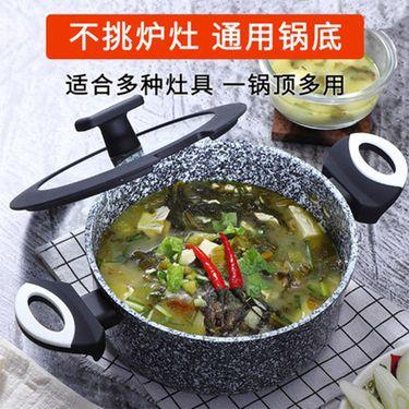 Amercook 雪花石系列麦饭石汤锅蒸锅煲汤炖锅煮面汤锅炖锅