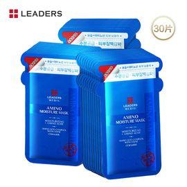 丽得姿 【唯品会】丽得姿【3盒装】30片 补水面膜美蒂优氨基酸玻尿酸针剂面膜
