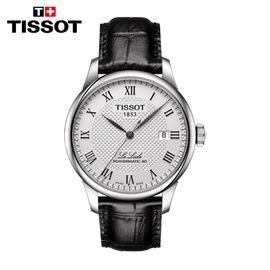 TISSOT  天梭瑞士手表 力洛克系列商 务休闲机械男表 T006.407.16.033.00 新款