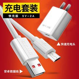飞毛腿 充电头 双USB输出2A快充LED数显充电器 华为小米 sc-u2