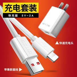 飞毛腿 充电头 +双USB输出2A快充LED数显充电器苹果 数据线  sc-u2