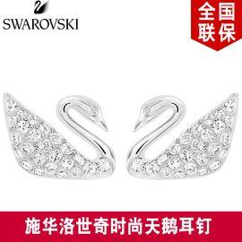 SWAROVSKI/施华洛世奇 领券下单立减50 SWAN 优雅精致 时尚简约 天鹅穿孔耳环 项链女 镀白金色 1116357