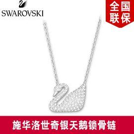 SWAROVSKI/施华洛世奇 天鹅链坠白金色锁骨链项链女 5007735