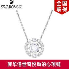 SWAROVSKI/施华洛世奇 仿水晶 Sparkling 镀白金/白色女士 跳动的心 时尚百搭项链锁骨链 5286137