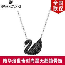 SWAROVSKI/施华洛世奇 Iconic Swan 黑色女士黑天鹅项链 锁骨链5347329