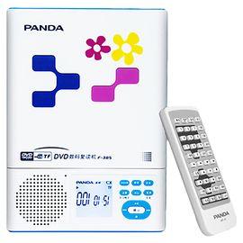 熊猫 PANDA F-385英语DVD复读机便携式CD机VCD学习机播放器可充电随身听