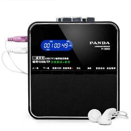 熊猫 PANDA F-390复读机正品磁带播放机学生英语学习机便携式跟读随身听