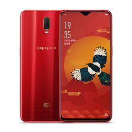 OPPO 【官方旗舰店】 R17 新年版 6G+128G 光感屏幕指纹 全网通4G拍照手机