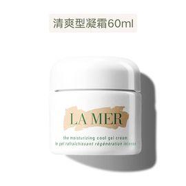 LA MER/海蓝之谜 香港直邮 美国LA MER海蓝之谜精华凝霜清爽型 60ml 海豚跨境