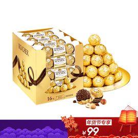FERRERO ROCHER/费列罗 金莎榛果仁夹心巧克力 T3*16条 48粒礼盒装 意大利进口 喜糖巧克力 节日礼品 小爷猪