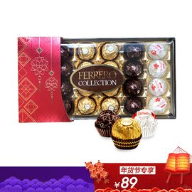 FERRERO ROCHER/费列罗 三色杂莎巧克力 T24粒 意大利进口 小爷猪海外专营店