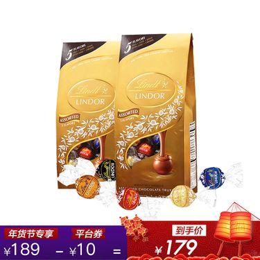 【5种口味分享装】瑞士莲 软心巧克力600g 约50粒/袋
