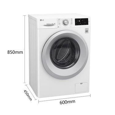 【易购】LG洗衣机WD-N51HNG21