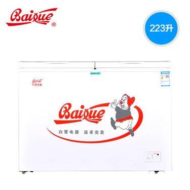 【易购】白雪 (Baixue) BDX-223DS 223升 卧式冷柜 家用冰柜 商用冷柜 双温柜 冷冻储藏箱