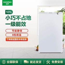 【易购】容声冰箱BC-101KT1(珍珠白)