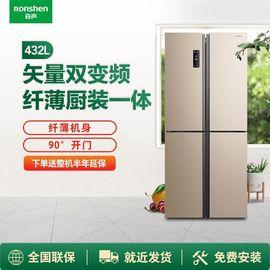 【易购】容声冰箱BCD-432WD11FPA 钛空金