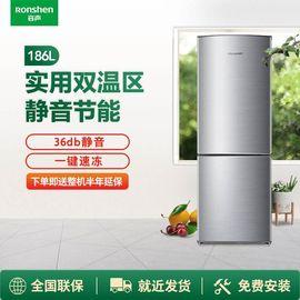【易购】容声冰箱BCD-186D11D(拉丝银)