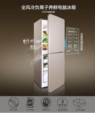 【易购】TCL 200L 风冷无霜 双门冰箱 BCD-200WF1流光金(单位:台)