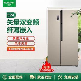 【易购】容声冰箱BCD-529WD11HP(沐光金)
