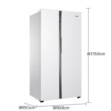 【易购】海尔冰箱BCD-576WDPU