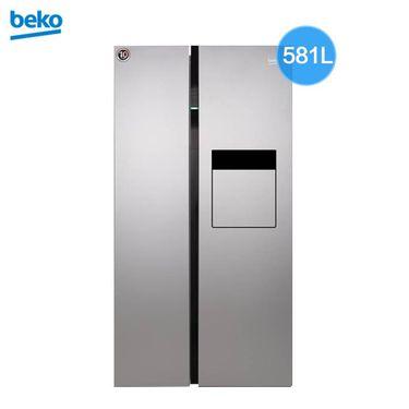 【易购】倍科(beko)GN163124ZIX 581升大容量 欧洲原装进口带吧台变频无霜隐形把手对开门冰箱(银色)