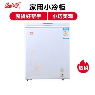 【易购】白雪(BAIXUE)BD/C-152DS 152升家用冷藏冷冻转换型家用小冷柜 家用顶开门冷柜
