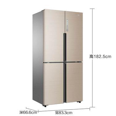 【易购】海尔冰箱BCD-458WDVMU1