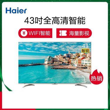 【易购】Haier/海尔彩电 LE43A31
