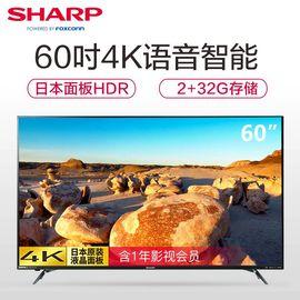 【易购】夏普(SHARP)LCD-60TX6100A单机(优酷)