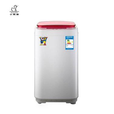 【易购】小鸭牌 XQB35-3135 3.5kg全自动迷你洗衣机小婴儿童波轮脱水甩干
