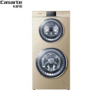【易购】Casarte洗衣机C8 U12G3
