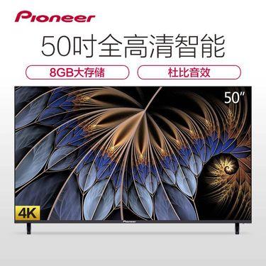 【易购】先锋LED液晶电视机LED-50B570P
