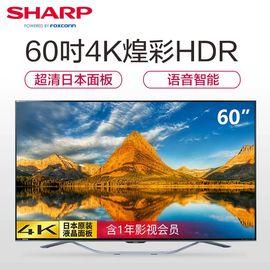 【易购】夏普彩电(SHARP)LCD-60SU861A单机(爱奇艺)