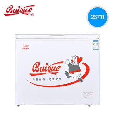 【易购】白雪(BAIXUE)BD/C-267DS 267升冷冻冷藏转换型冷柜 冰柜 商用冰柜