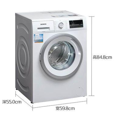 【易购】西门子洗衣机XQG80-WM10N1600W
