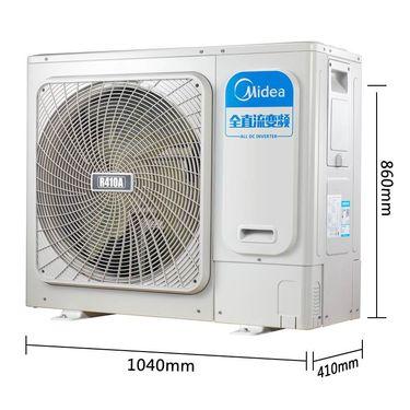 【易购】美的空调MDS-H140W(E1)一拖五
