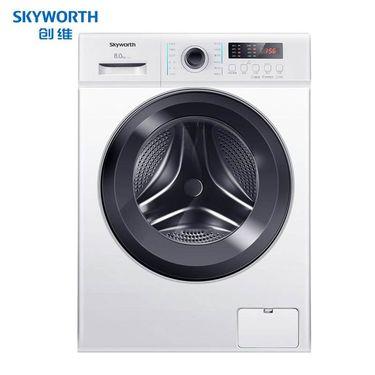 【易购】创维(SKYWORTH) F80G 8公斤滚筒洗衣机 家用全自动洗衣机 12大洗涤 进口减震系统洗衣机滚筒实力派(白色)